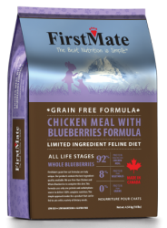 FirstMate Cat Chicken Meal with Blueberries Formula  4,54kg